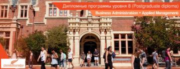 Postgraduate Diploma Level 8